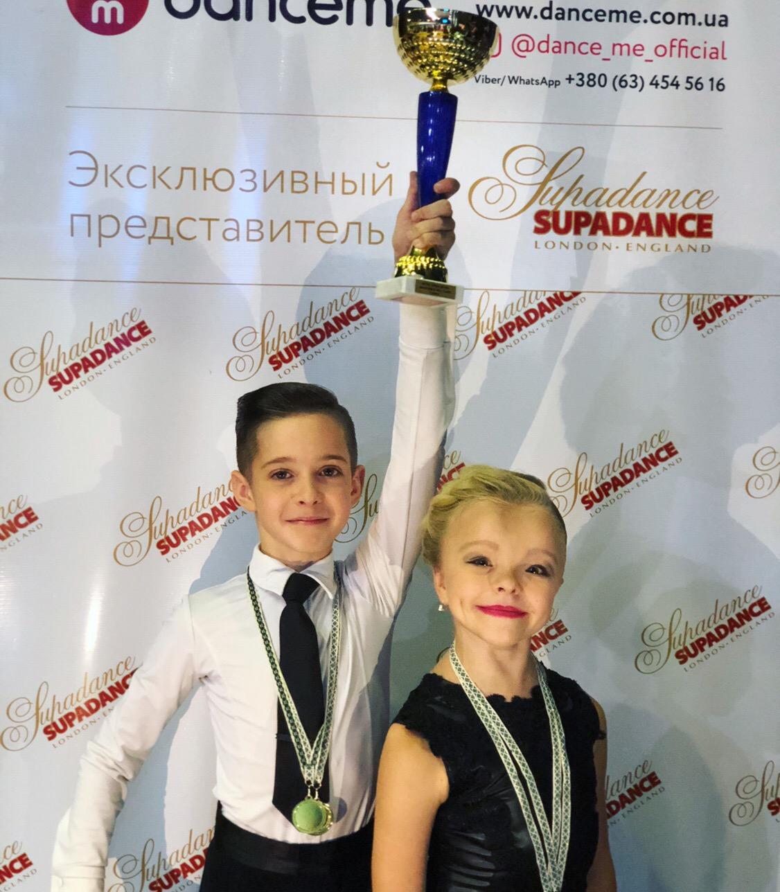 Вице-Чемпионы Республики Беларусь Дети 2 Стандарт 2019 Хомчик Захар и Холодинская Мария