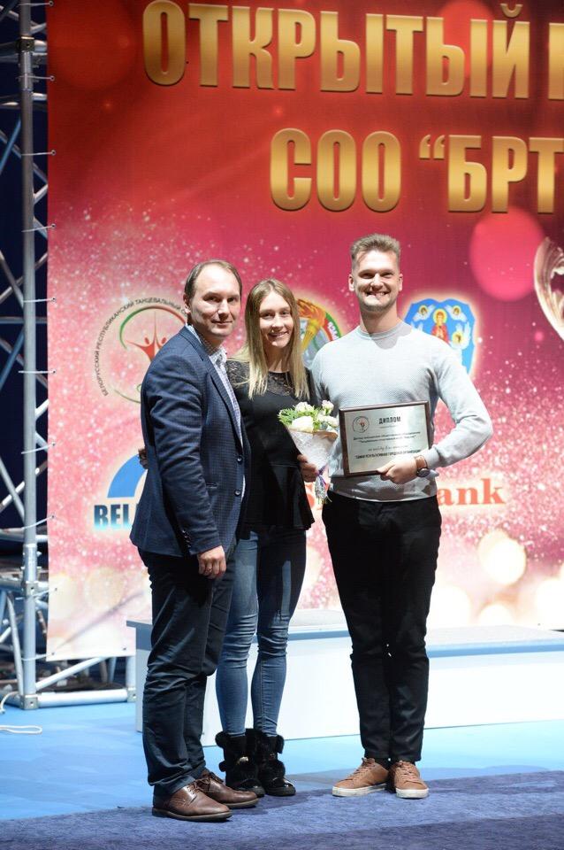 Самая результативная и массовая городская организация 2017 и 2018 года в Республике Беларусь